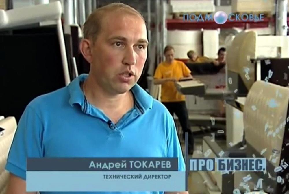 Андрей Токарев - технический директор компании ЭСТЕТИКА