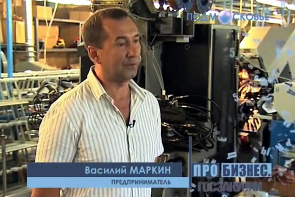 Василий Маркин - генеральный директор фабрики спортивной обуви Marax