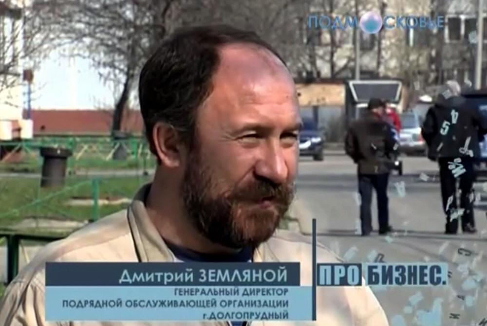 Дмитрий Земляной - генеральный директор подрядной обслуживающей организации Сигма-сервис