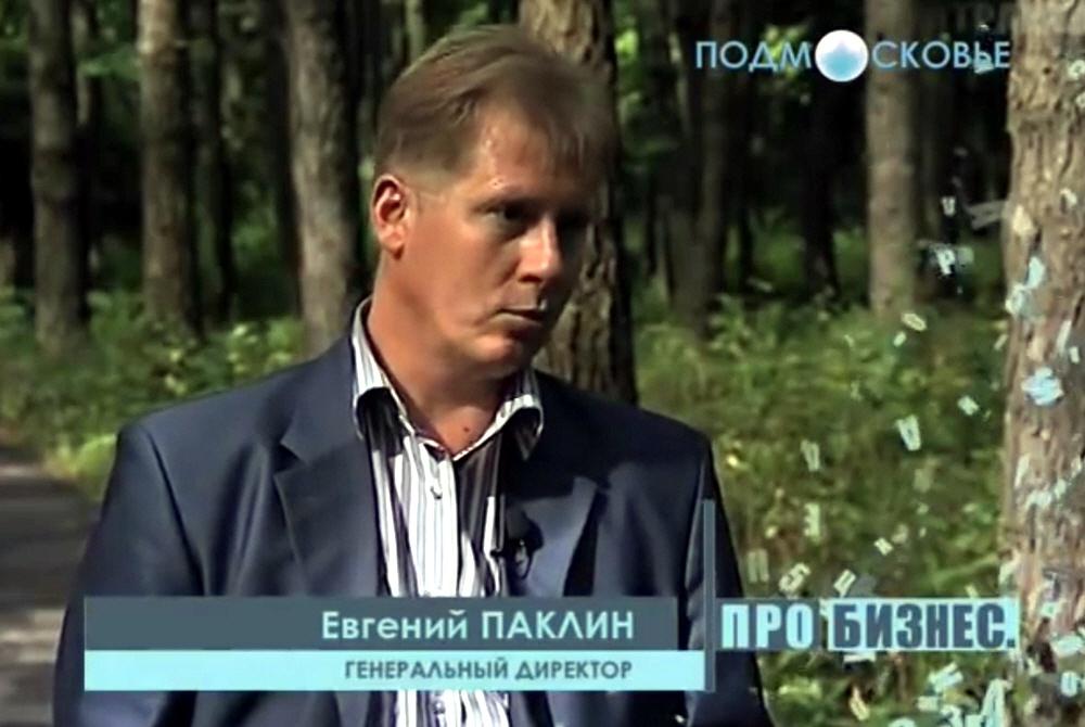 Евгений Паклин - генеральный директор компании DEOST