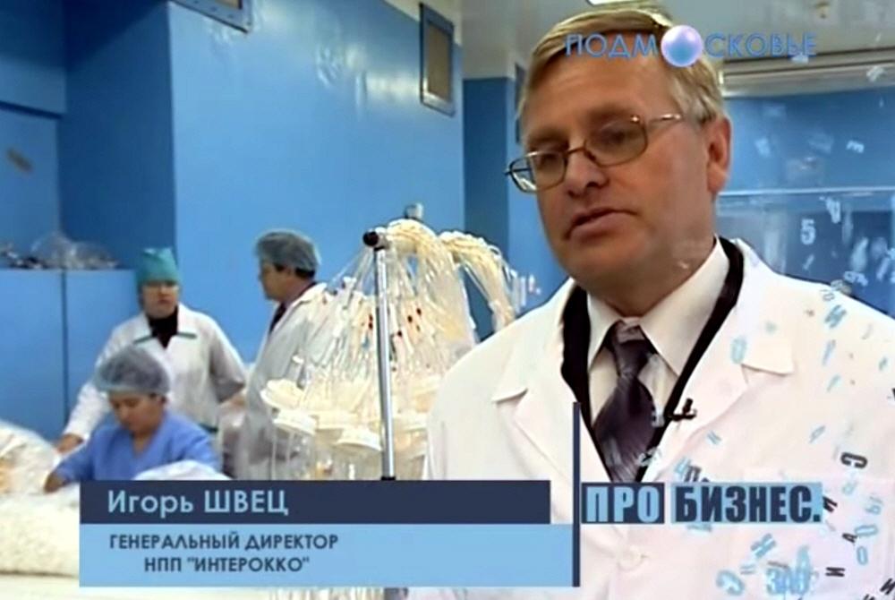 Игорь Швец - генеральный директор научно-производственного предприятия Интероко