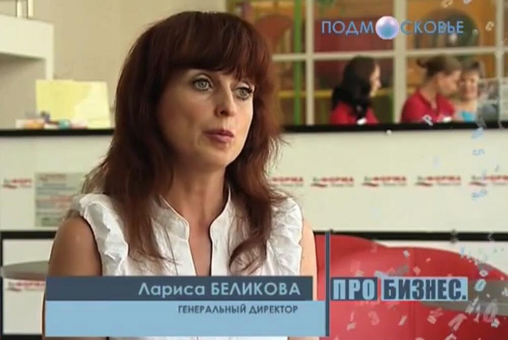 Лариса Беликова - генеральный директор строительной компании СтройГрад