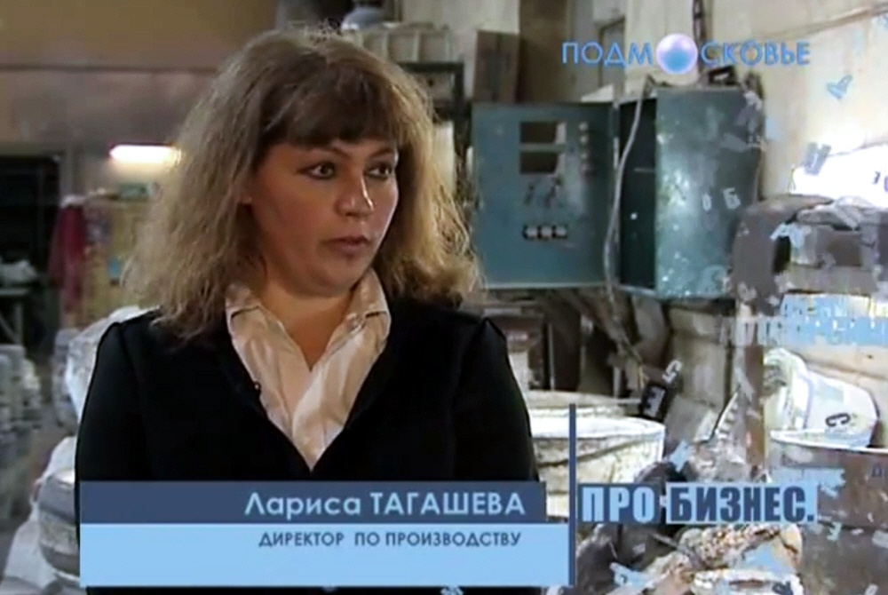 Лариса Тагашева - совладелица и директор по производству компании Сократ