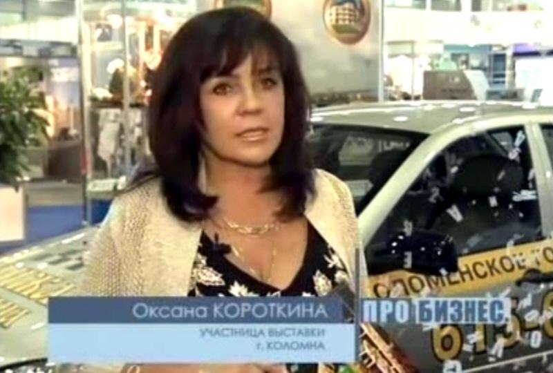 Оксана Коротина - президент компании Дилижанс