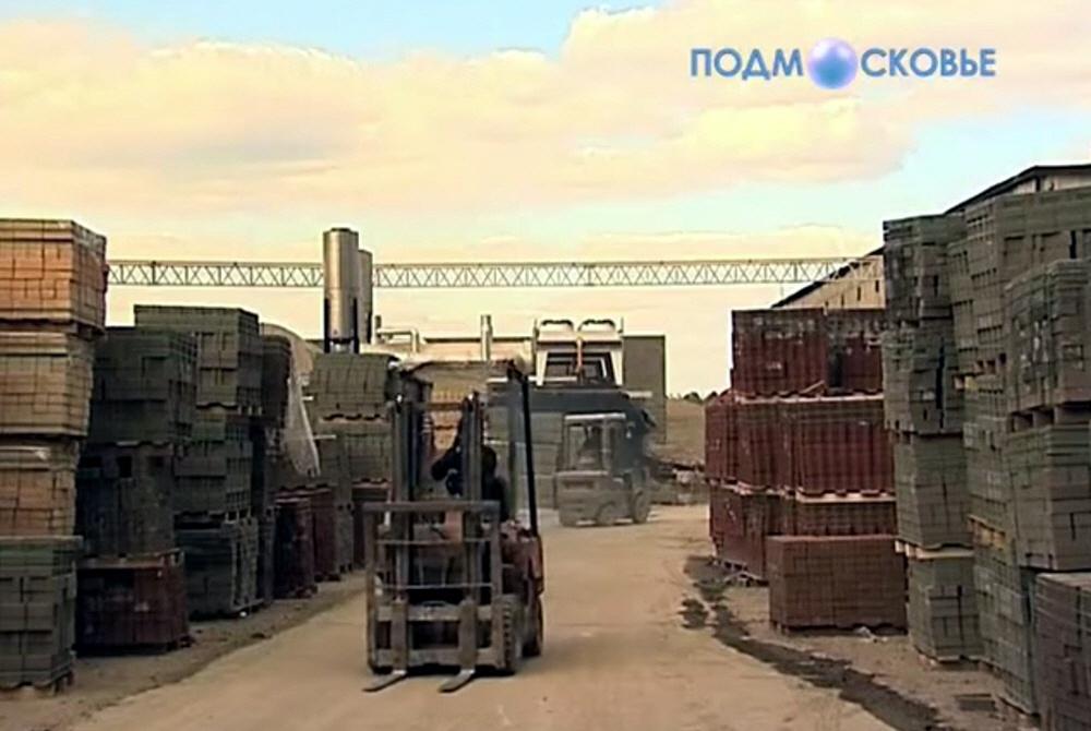 Организация производственного бизнеса в сфере строительных материалов