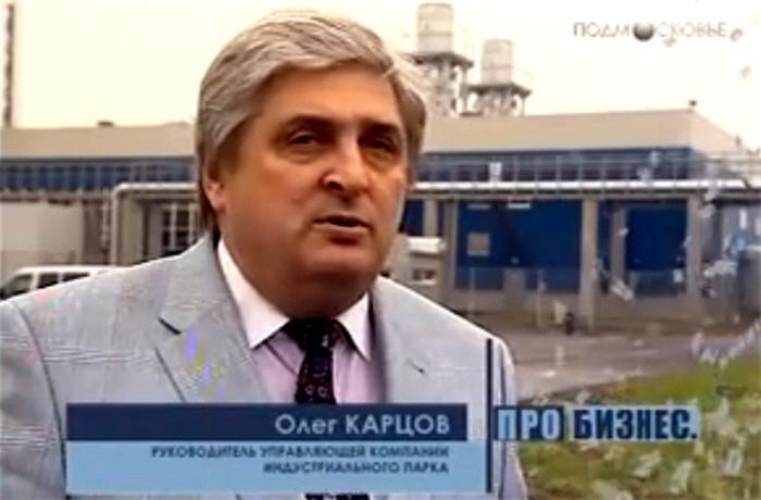 Олег Карцов - руководитель управляющей компании МФК Бориловский комплекс