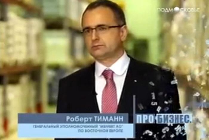Роберт Тиманн - генеральный уполномоченный немецкой лакокрасочной компании Meffert AG по Восточной Европе