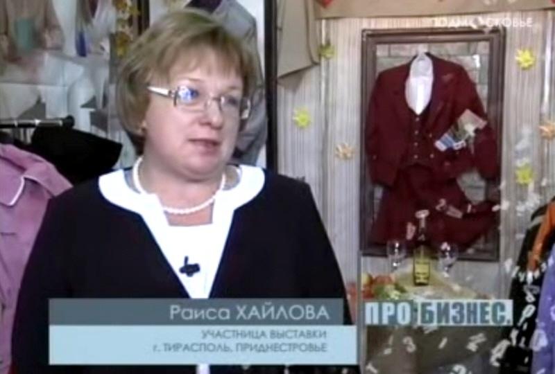 Раиса Хайлова - директор швейной фабрики Одема