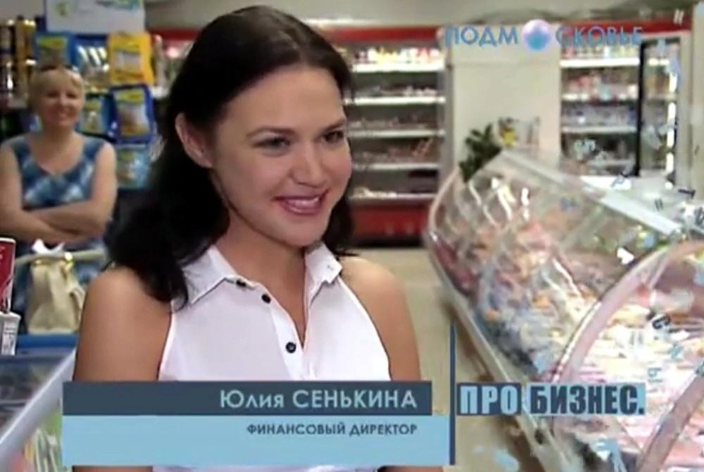 Юлия Сенькина - совладелица и финансовый директор компании Торг-Инвест