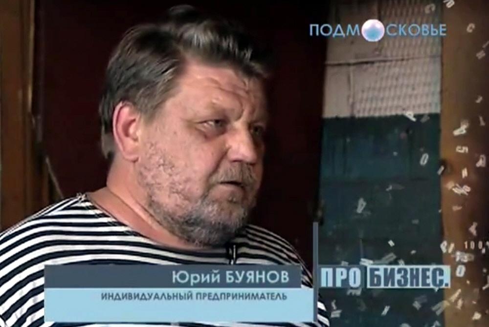 Юрий Буянов - кузнец, основатель компании Буянов и сыновья