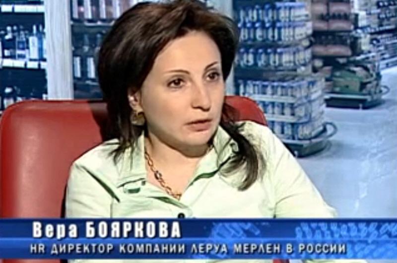Вера Бояркова - HR директор компании Леруа Мерлен в России