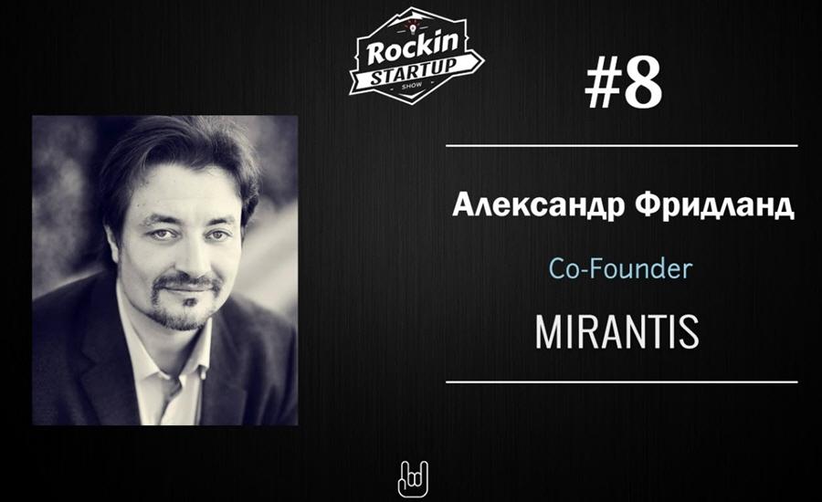 Александр Фридланд сооснователь и генеральный директор компании Whale Path Rockin Startup