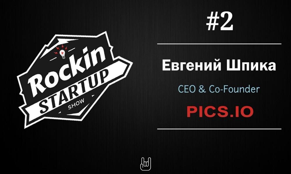 Евгений Шпика в программе Rockin Startup