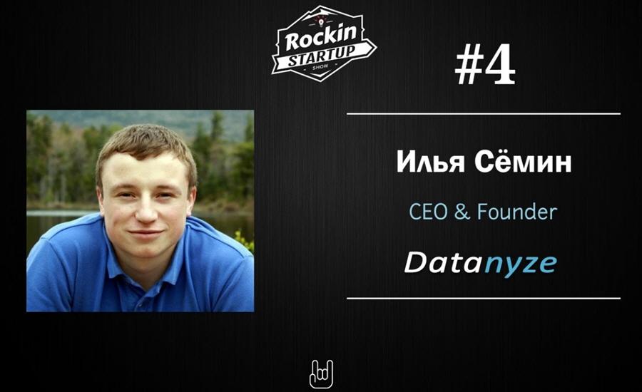 Илья Сёмин в программе Rockin Startup