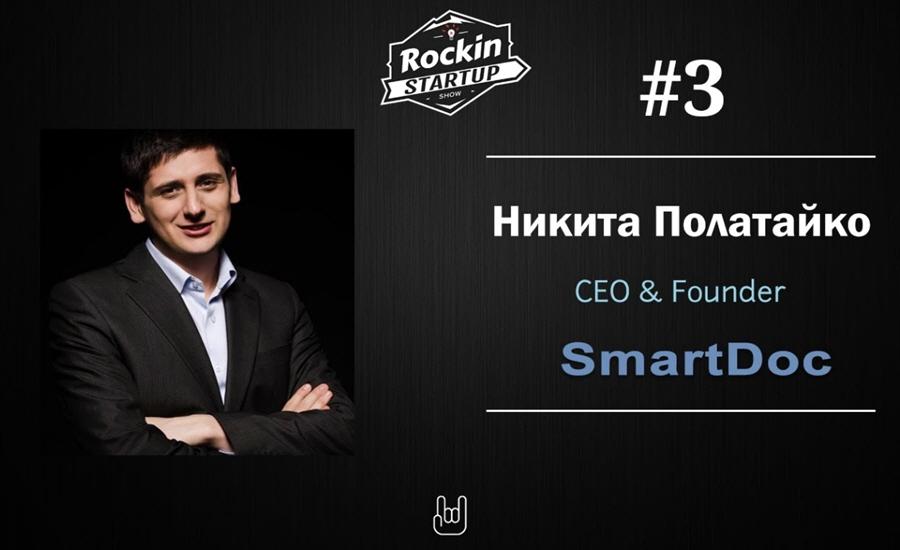Никита Полатайко в программе Rockin Startup