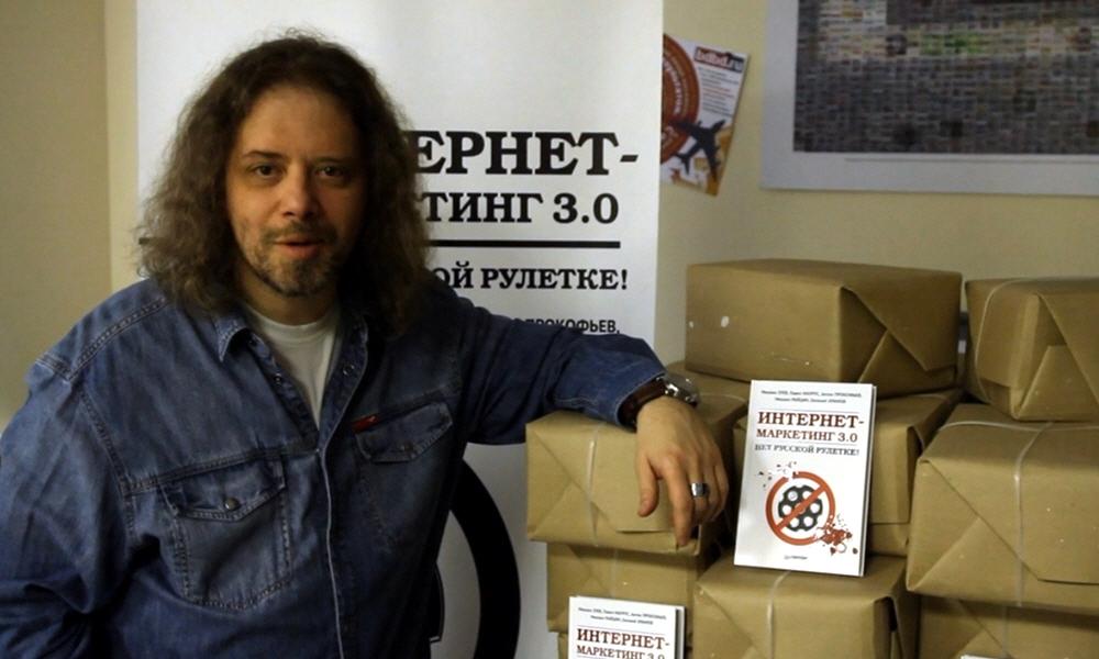 Михаил Зуев - cооснователь и член совета директоров Корпорации РБС