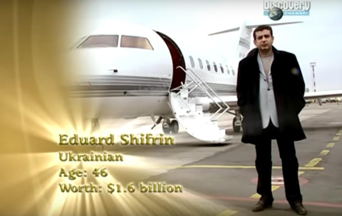 Эдуард Шифрин - украинский индустриальный магнат