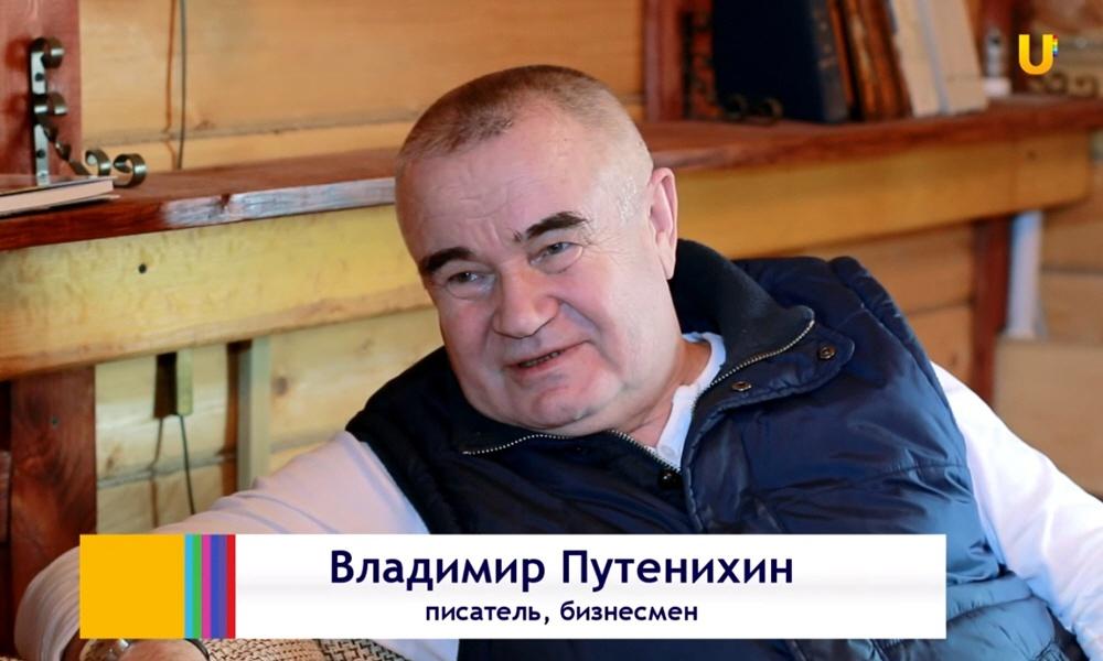 Владимир Путенихин - директор Школы магнетизма и трансовых способностей