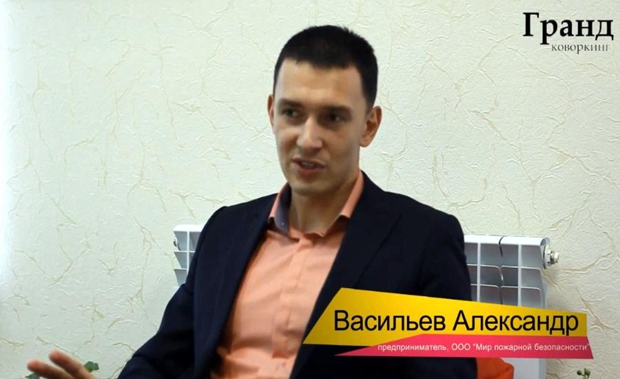 Александр Васильев - руководитель компании ООО Ростовская Пожарная Компания