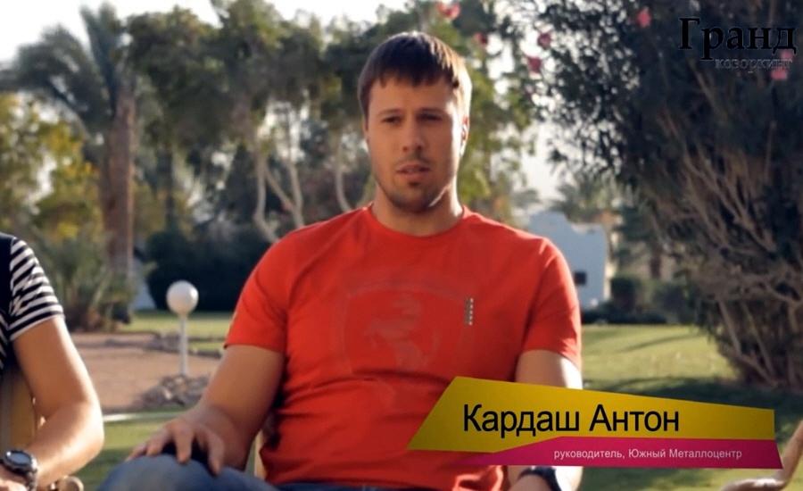 Антон Кардаш в программе Секреты Бизнеса