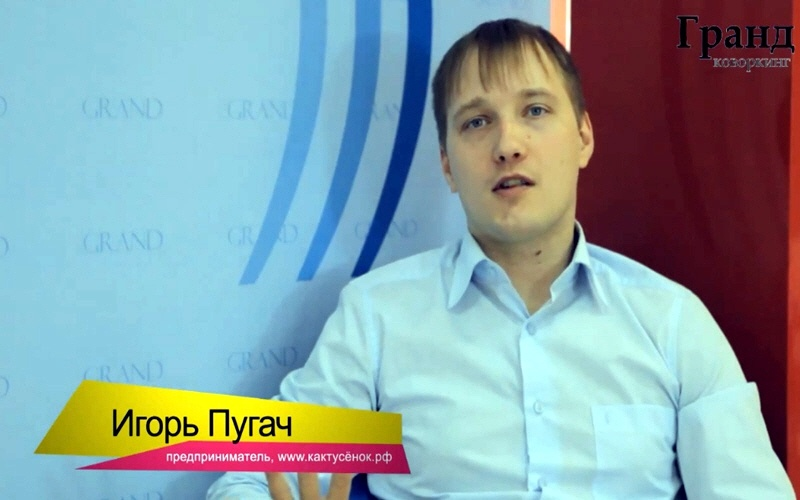 Игорь Пугач - владелец интернет-магазина кактусов и суккулентов Кактусёнок