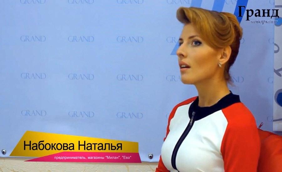 Наталья Набокова - владелица бутиков одежды Милан и Ева в городе Новочеркасск
