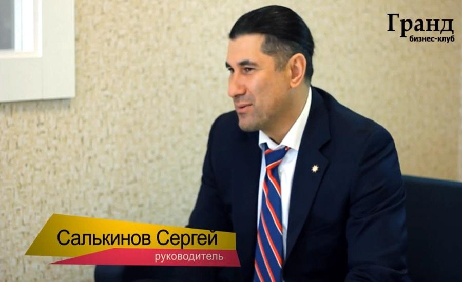 Сергей Салькинов - председатель совета директоров компании Доходный дом