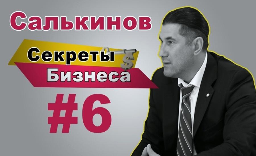 Сергей Салькинов - сооснователь Новочеркасского фитнес-клуба Спорт-сити