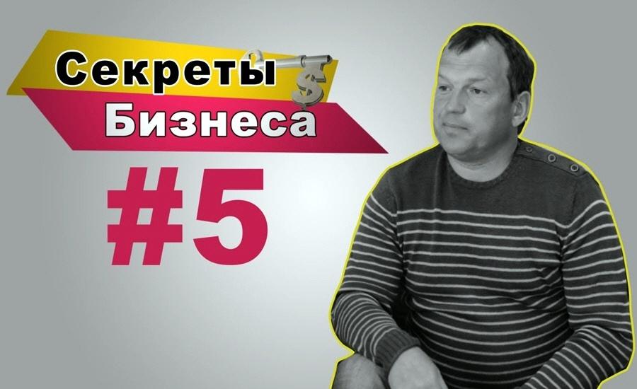 Орешин Юрий - новочеркасский предприниматель