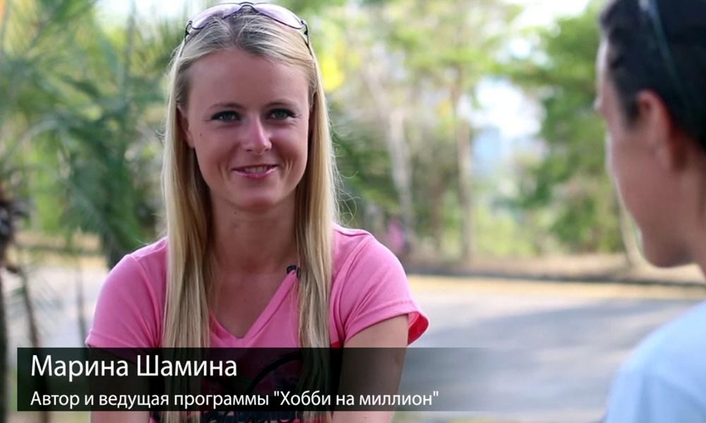 Марина Шамина - автор и ведущая программы Хобби на Миллион