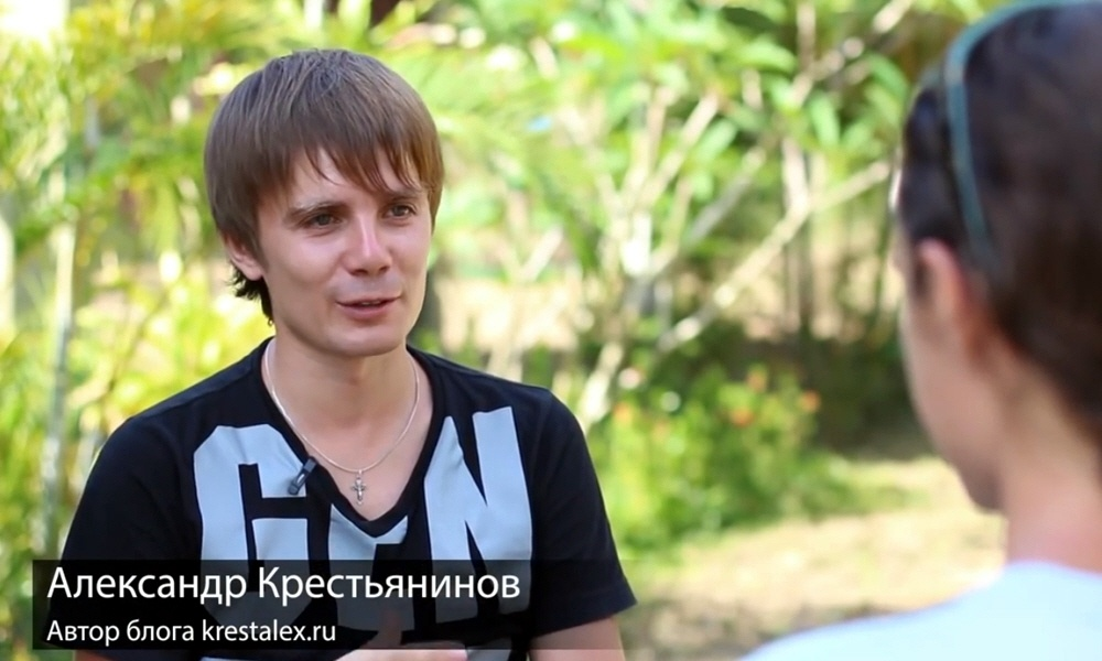 Александр Крестьянинов - фрилансер