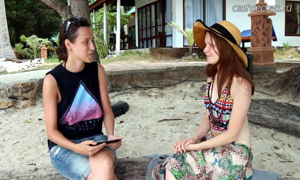Вета Данилова в передаче Секреты денег онлайн