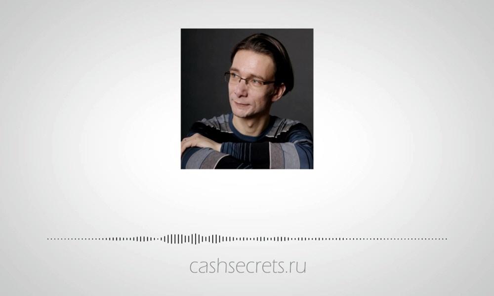 Руслан Краснов в передаче Секреты денег онлайн