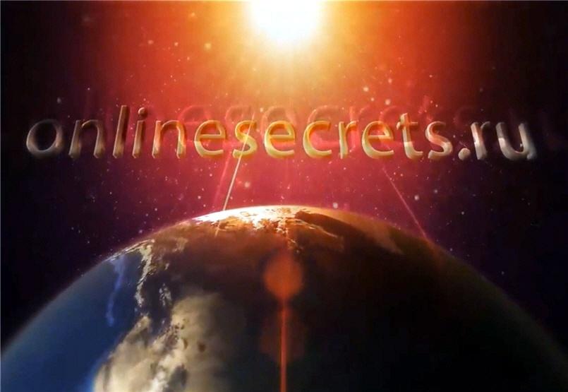 Секреты Интернет Бизнеса