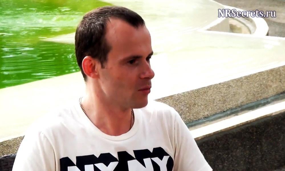 Александр Редькин - сооснователь центра подготовки удалённых сотрудников
