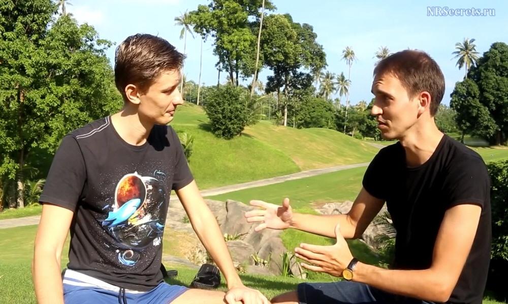 Алексей Зорькин - как персональное обучение может ускорить трансформацию личности человека