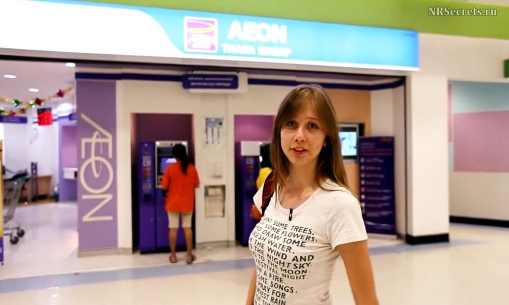 Ксения Клёсова - начинающий интернет-предприниматель, преподаватель английского
