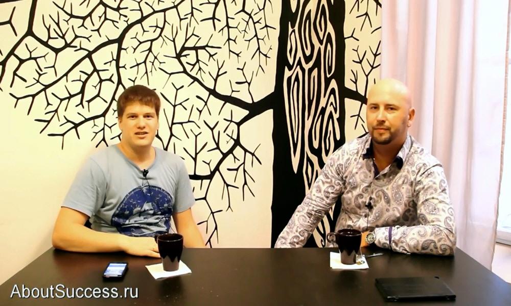 Андрей Гук в программе Секреты Успеха Ленивых Людей