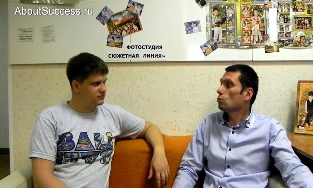 Константин Малашенко в программе Секреты Успеха Ленивых Людей