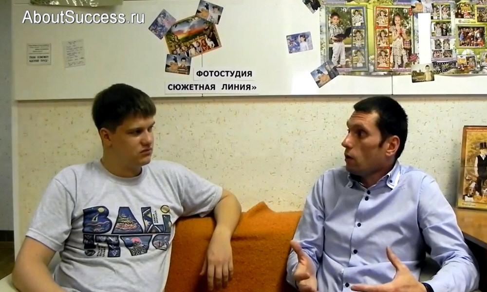 Константин Малашенко совладелец фотостудии Сюжетная линия Секреты Успеха Ленивых Людей