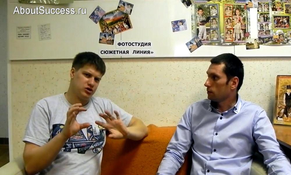 Константин Малашенко создатель Клуба расширения бизнеса Секреты Успеха Ленивых Людей