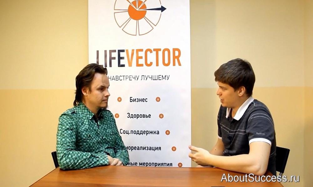 Сергей Бурмистров в программе Секреты Успеха Ленивых Людей