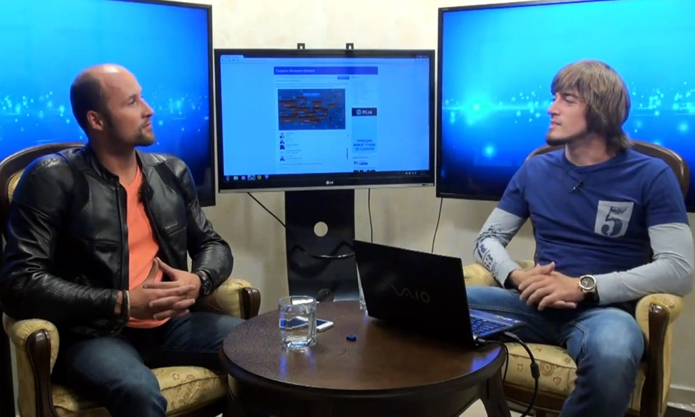 Александр Белоусов в передаче Секреты успешного интернет-бизнеса
