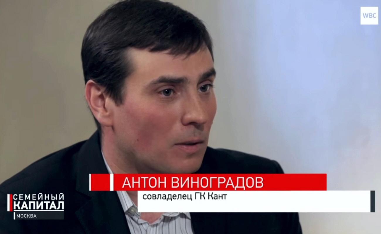 Антон Виноградов - руководитель группы компаний КАНТ