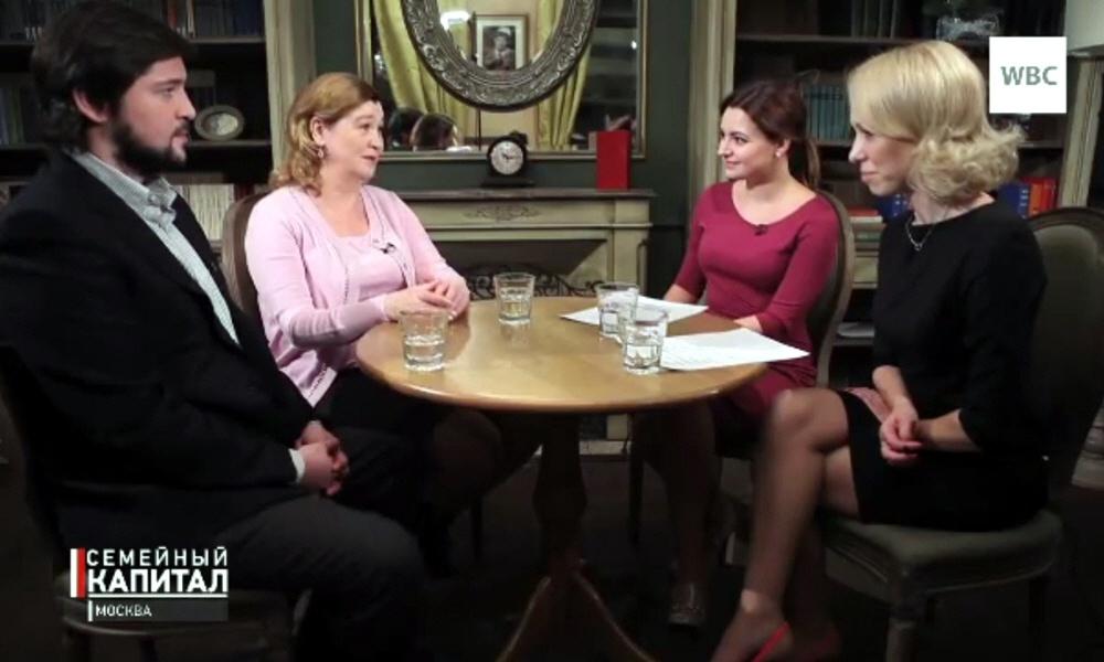 Ирина Эльдарханова и Роман Эльдарханов в программе Семейный капитал