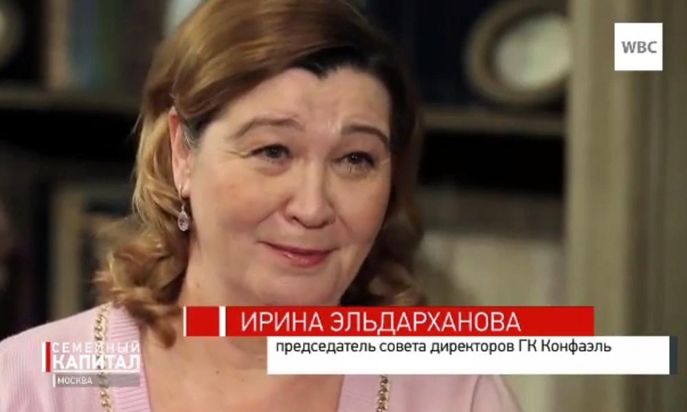 Ирина Эльдарханова - председатель совета директоров группы компаний Конфаэль
