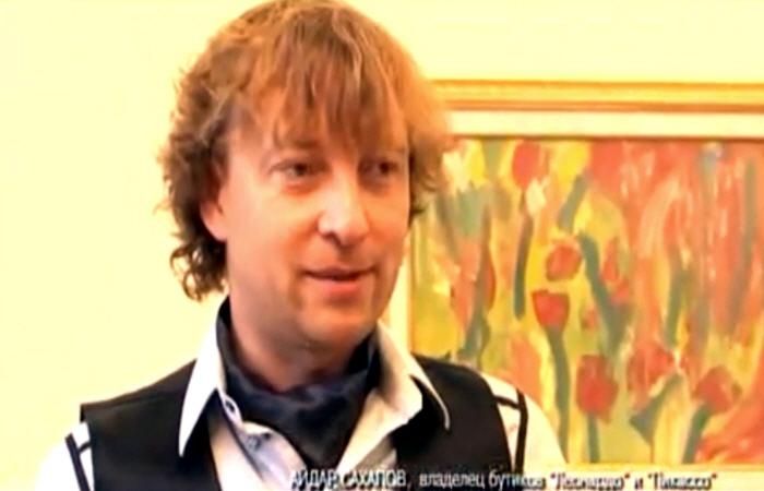 Айдар Сахапов владелец бутиков люксовой одежды Leonardo & Picasso