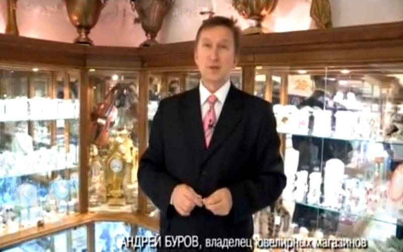 Андрей Буров в программе Символ успеха на телеканале ТНТ