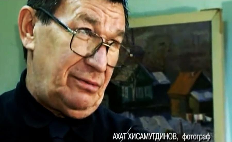 Ахат Хисамутдинов известный ижевский фотограф
