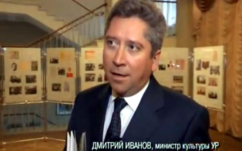 Дмитрий Иванов министр Культуры Удмуртской Республики на телеканале ТНТ